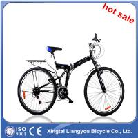 Buy cheap 24 Speed Aluminum Alloy Full Suspension Mountain bike 2014 New Arrival from wholesalers