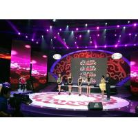 Buy cheap Indoor P5 Stage Rental LED Display Smd 3528 1/16 Scan IP34 100000 Hours Life from wholesalers