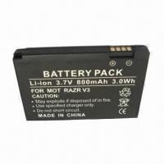 Buy cheap Mobile Phone Battery with 800mAh Capacity, Suitable for Motorola RAZR V3, RAZR V3i, RAZR from wholesalers