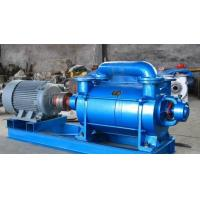 Buy cheap 2SK Water Ring Vacuum Pump from wholesalers
