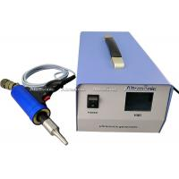 Buy cheap PP PC ABS Auto Spot Welding Machine Mini Spot Welder For Automotive Interior Parts from wholesalers