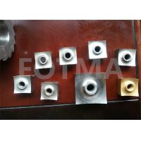 Buy cheap Cemented Tungsten Carbide Cutting Cutter For Recycling Plastic / Rubber Material from wholesalers