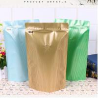 Buy cheap Custom Printing Aluminum Foil Stand Up Pouch Valve Sealed Coffee Bags 250g / 500g from wholesalers
