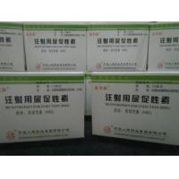 Buy cheap Menotrophin HCG Injections Infertility / Growth Hormone For Bodybuilding from wholesalers