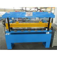 Buy cheap Main Motor 7.5KW Steel Coil Cutting Machine , Hydraulic Cutting Steel Slitting Machine 12-15M/MIN from wholesalers