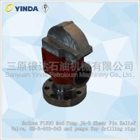 Wholesale Mud Pump JA-3 Shear Pin Relief Valve HH-3-000-043 Haihua F1600 For Drilling from china suppliers