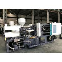 Buy cheap Energy saving  CE standard  high speed PET preform small plastic injection molding machine price for sale from wholesalers