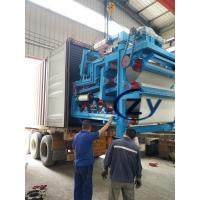 Buy cheap Fiber Dewatering Belt Press Machinery 10 - 20t / H  for Fresh Tapioca Cassava from wholesalers