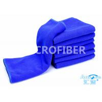 Buy cheap Eco Friendly Thick Green Car Cleaning Cloth Plain 24 x 48 , Car Buffing Cloth from wholesalers