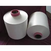 Buy cheap 100% Polyamide Yarns from wholesalers
