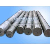 Buy cheap Forged Alloy Steel Bars from wholesalers