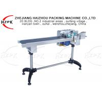 Buy cheap Plastic Bag Paging Machine Working With Inkjet Printing Machine Line from wholesalers