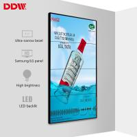 Buy cheap Seamless Multiple TV Video Wall 46 Inch Narrow Bezel With Daisy Chain Processor from wholesalers