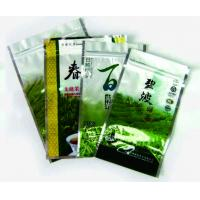 Wholesale Health Herbal Incense Pouches , Anti Corrosion Silver Ziplock Mylar Bags from china suppliers