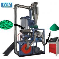China Professional Plastic Pulverizer Machine With Water / Wind Double Cooling System on sale
