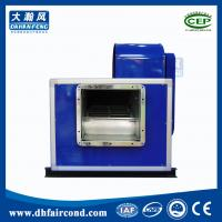 Buy cheap DHF hot sale China cabinet big  industrial centrifugal blower exhaust fan price from wholesalers