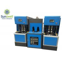 Wholesale Advanced Stretch 4 Cavity Pet Blowing Machine For Plastic Bottle Making from china suppliers