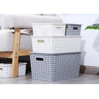 Buy cheap PP plastic storage box home storage for clothings new style of box from wholesalers