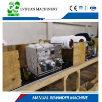 Buy cheap automatic paper roll slitting machine/film slitautomatic paper roll slitting macter rewinder machine from wholesalers