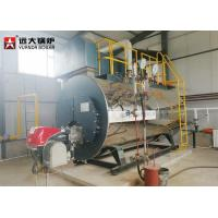 Buy cheap 150Hp Horizontal Gas Steam Boiler , High Efficiency Boiler For Oil Refinery from wholesalers