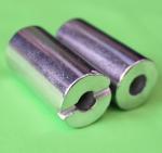Buy cheap Sintered arc neodymium Magnet from wholesalers