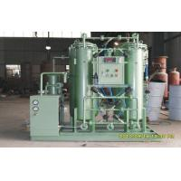 Wholesale High Purity PSA Nitrogen Gas Generator / Cryogenic Air Separation Unit 380v from china suppliers