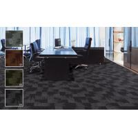 Buy cheap Vienna Stain Resistant Nylon Carpet Tiles Anti Slip And Sound Proof from wholesalers