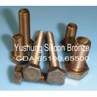 Buy cheap Silicon Bronze Bolts from wholesalers