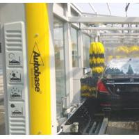 China Car wash system TEPO-AUTO TP-902 on sale