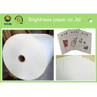 Buy cheap Education Books Offset Printing Paper Sheets Recycled 700 * 1000mm from wholesalers