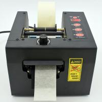 Buy cheap Industrial wide protective film tape cutter machine packing tape dispenser GL-8000/GSC-80 from wholesalers