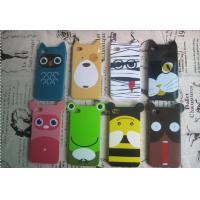 Buy cheap Cute Animales TPU Soft Case Casing Skin For Iphone 4 / Iphone4S / Iphone5 from wholesalers