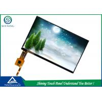 Buy cheap Industrial Capacitive Touch Screen Multi Touch Layers / GFF Touch Panel from wholesalers