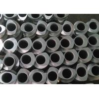 Wholesale Engineering Twin Screw Extruder Elements General Plastics With Inner Hole Spline from china suppliers