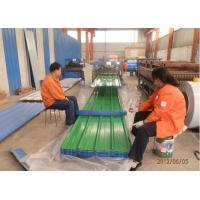 Buy cheap colorful corrugated steel roofing sheet prime price from wholesalers