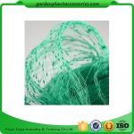 Buy cheap Vegetable Garden Green Anti Bird Netting For Fruit Trees Size 2 X 5m Mash cm 10*10 gram/㎡ 7 from wholesalers