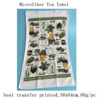 Buy cheap super cheap customized microfiber kitchen towel promotional wholesale tea towel from wholesalers