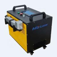 Buy cheap Hand Held Fiber Laser Cleaning Machine Forced Air Cooling With 2 Years Warranty from wholesalers