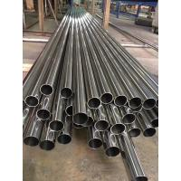 Wholesale ASTM A268/A268M TP430Ti, UNS S43036 ferritic stainless steel tube from china suppliers