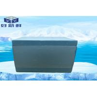 Buy cheap Custom Vaccine Miniaturization Medical Xps Insulation Board Cooler Box Rigid Foam from wholesalers