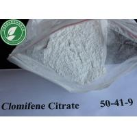 Buy cheap Anti Estrogen Powder Clomifene Citrate/Clomiphene Citrate CAS 50-41-9 from wholesalers