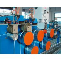 Buy cheap Fully Automatic PET Strapping Band Production Line / PP Box Strapping Plant 5 Rollers from wholesalers