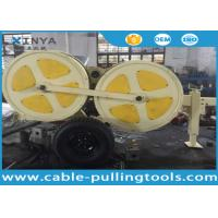 Buy cheap Hydraulic Wire Conductor Tensioner Used in 220KV Overhead Line Transmission from wholesalers