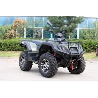 Buy cheap 400cc Four Wheel ATV With Extra Large Size Air Cooled + Oil Coolded Shaft Drive from wholesalers