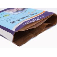 Buy cheap Spout Mouth Valve Paper Bags Flat Bottom Chemical Dairy Product Agricultural Uses from wholesalers