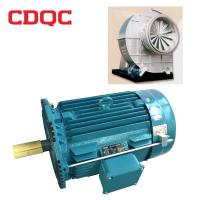 Wholesale Driving Universal High Temperature Electric Motor  Asynchronous Induction Motor for High Temperature Fan from china suppliers