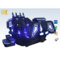 Wholesale Adventure Trip VR Game Equipment Motion Ride Movie Theater 6 Seats from china suppliers