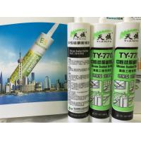 Wholesale Acetic Neutral Concrete Silicone Sealant , Tile Silicone Sealant Age Resistant from china suppliers