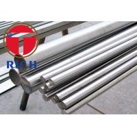 Buy cheap 304 316 Welded Austenitic Stainless Steel Tube For Boilers / Heat Exchanger from wholesalers