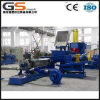 Wholesale PP PE plastic pelletizing machine from china suppliers